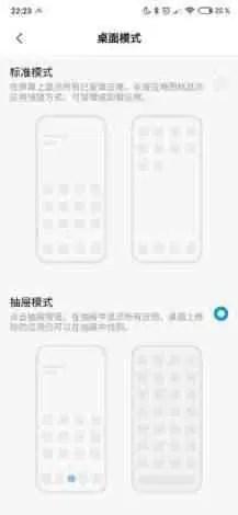 Launcher Xiaomi MIUI recebe finalmente uma gaveta adequada e atalhos de aplicações [APK Download] 6