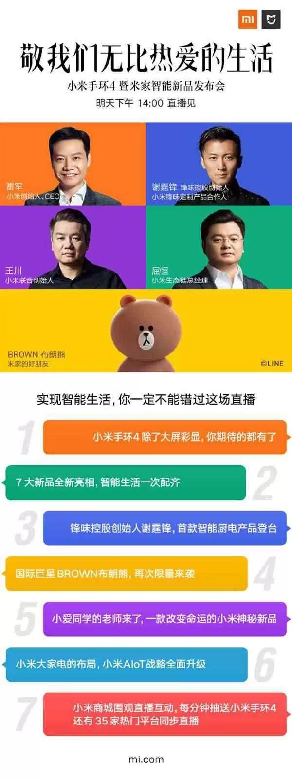 Xiaomi vai anunciar 8 novos produtos amanhã, onde se inclui a Mi Band 4 1