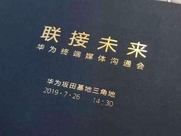 Huawei Mtate 20 X 5G 26 de julho lançamento
