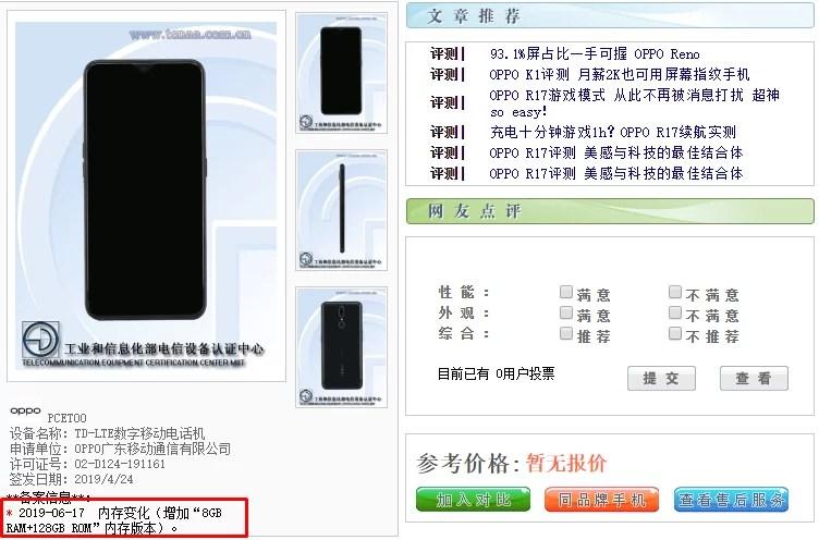 OPPO A9x 8 GB de RAM na TENAA