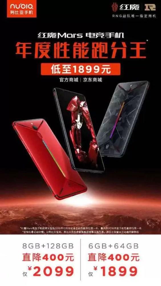 Corte de preços Red Magic Mars