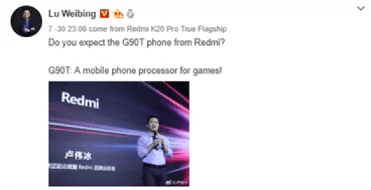 Redmi Helio G90T Telefone Teaser 1
