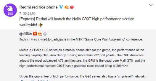 Redmi Helio G90T Telefone Teaser 2