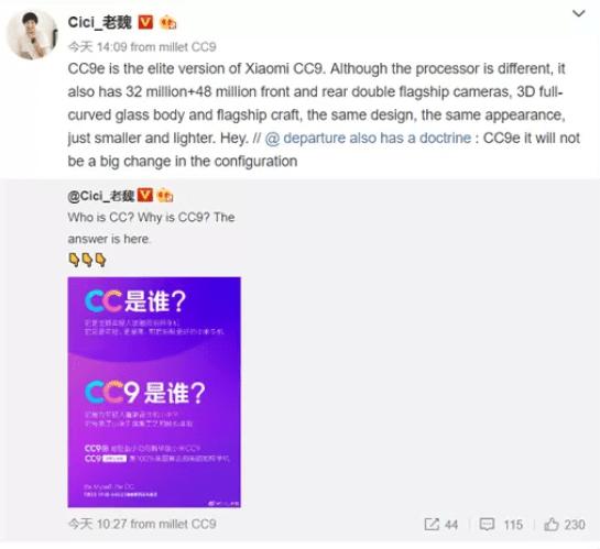 Xiaomi CC9e weibo