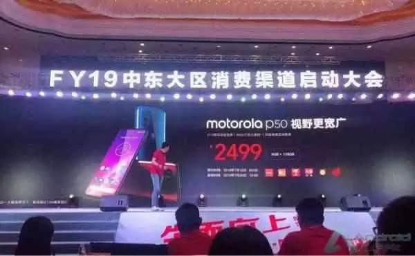 Preço Motorola P50