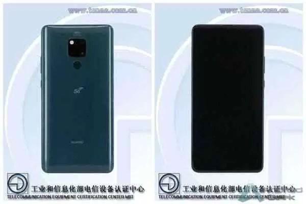 Huawei Mate 20 X TENAA