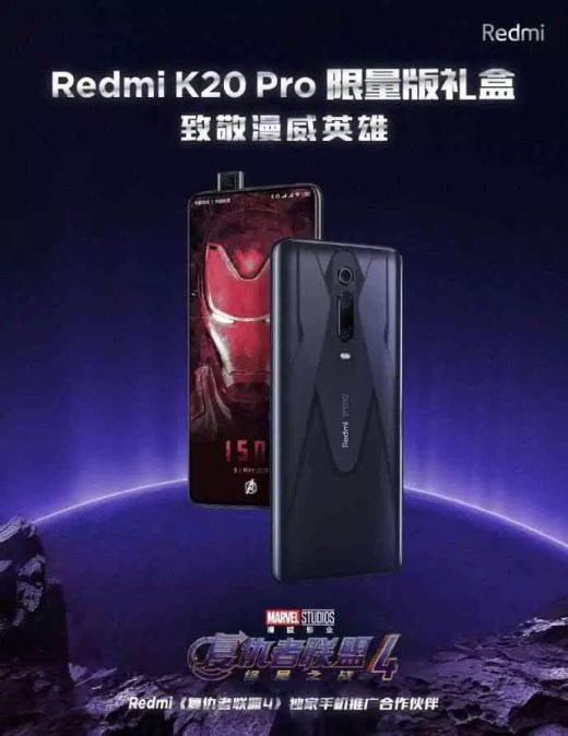 Edição Limitada Redmi K20 Pro Marvel Hero