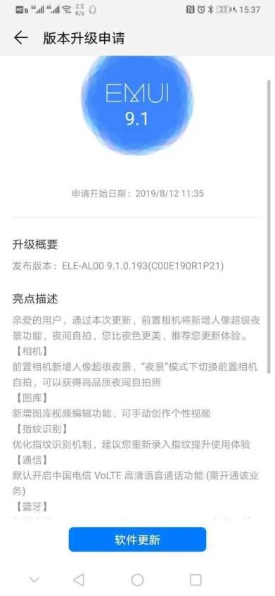 Huawei P30 e P30 Pro recebem Super Night Mode para selfies em nova actualização 1