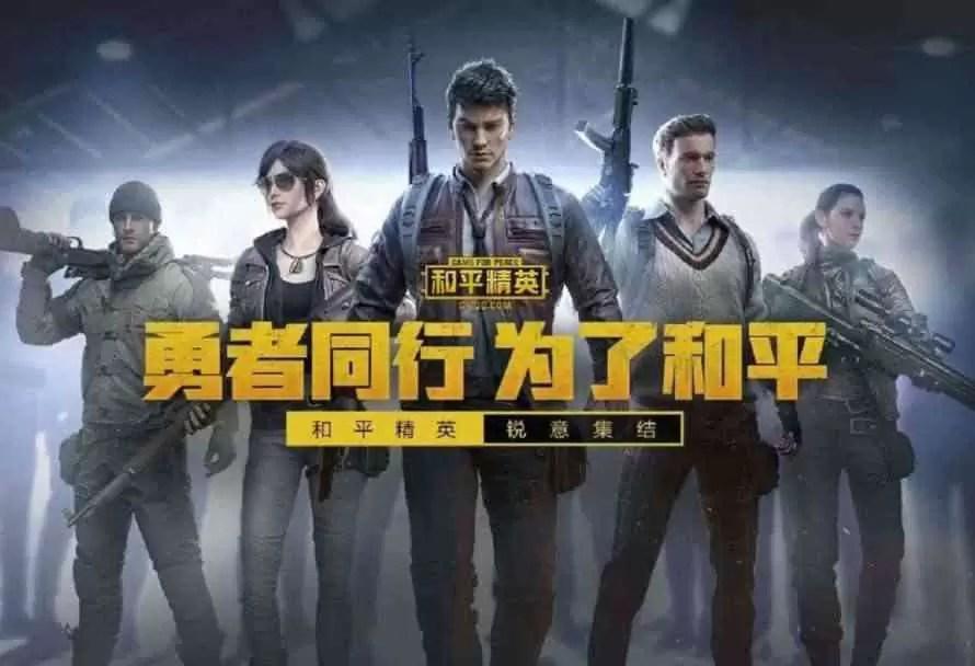 Game for Peace da Tencent é o jogo Battle Royale móvel, mais lucrativo do mundo 1