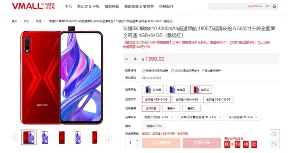 Honor 9X edição Flame Red, começa amanhã a venda na China 1