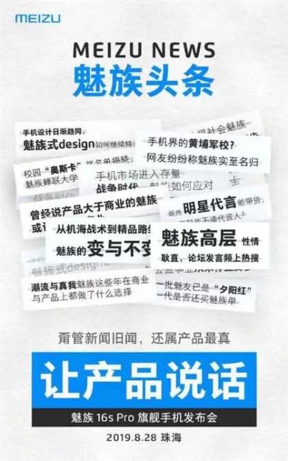 Meizu 16s Pro com data de lançamento a 28 de agosto 1