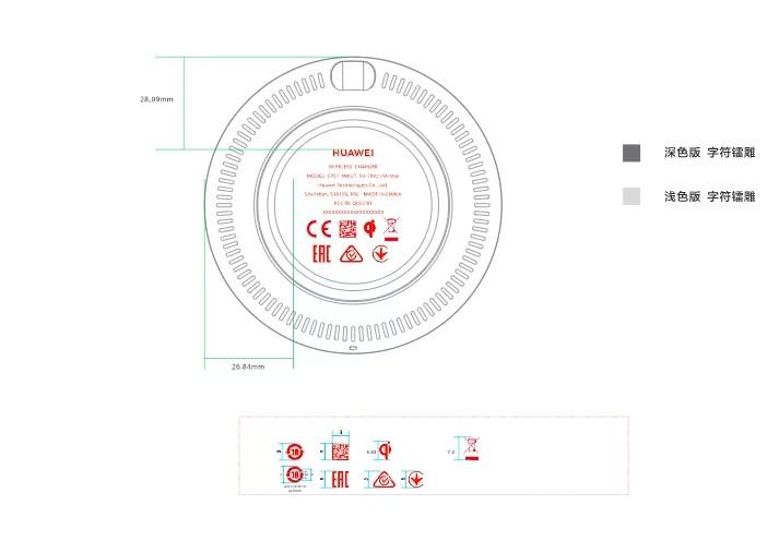 Carregador sem fio Huawei CP61 FCC