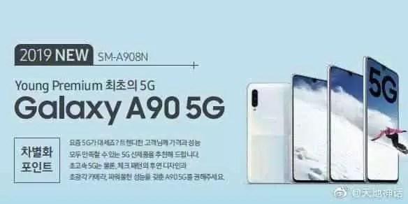 Galaxy A90 5G finalmente mostra a cara numa fuga de informação 2
