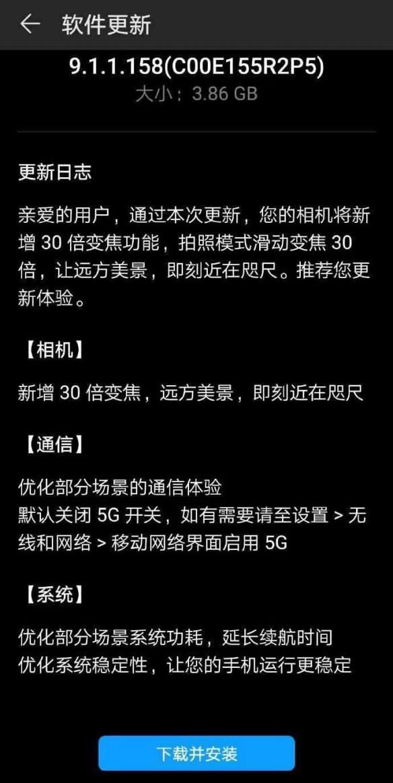 Huawei Mate Atualização 20 X