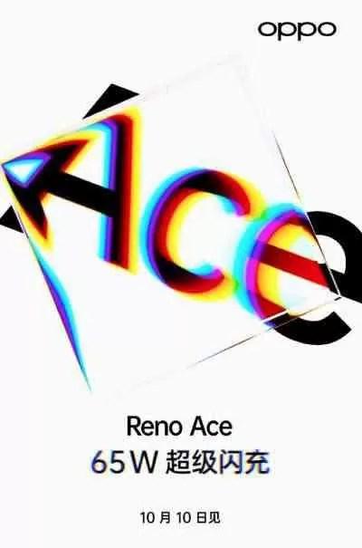 Oppo Reno Ace chegando em 10 de outubro