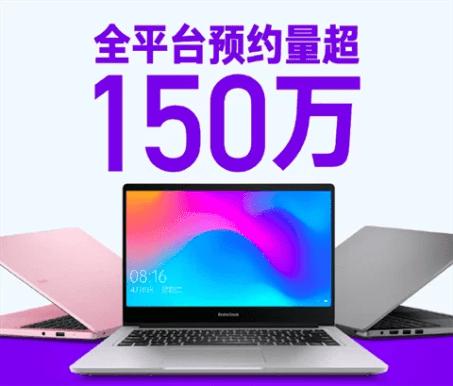 RedmiBook 14 reservas