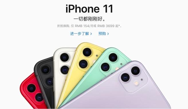A série iPhone 11 aparece no AnTuTu, onde mostra que todos os três modelos têm 4 GB de RAM 1