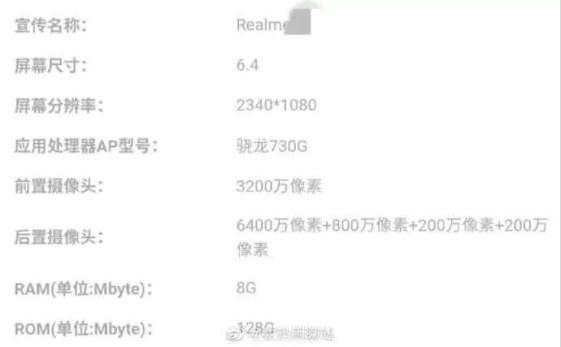 Especificações do Realme XT Pro reveladas em fuga de informação 1