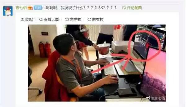 Possível Xiaomi Mi TV 8K, revelada em fuga de informação 2