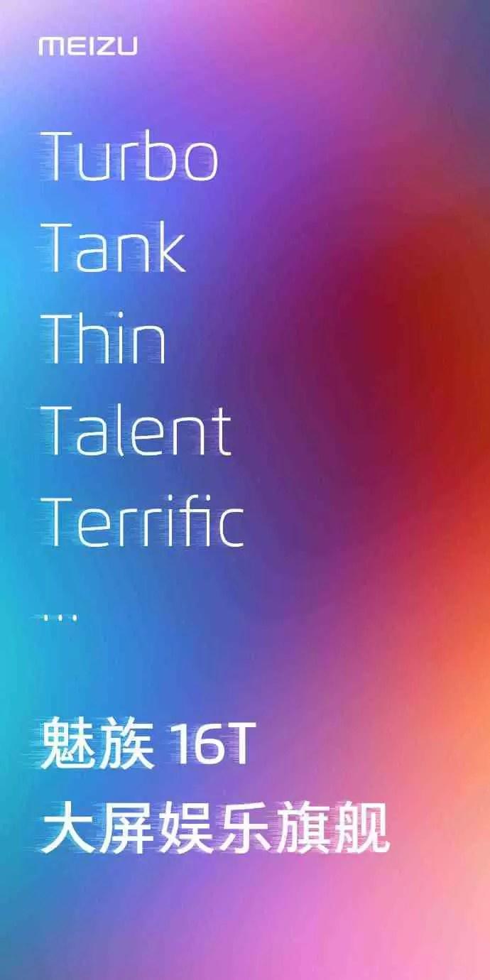 Cartaz de teaser de Meizu 16T
