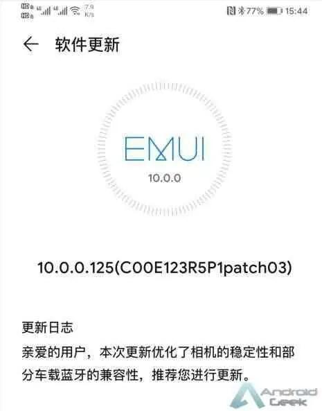 Huawei Mate 30 Pro recebe atualização de otimização de câmara com a EMUI 10 1