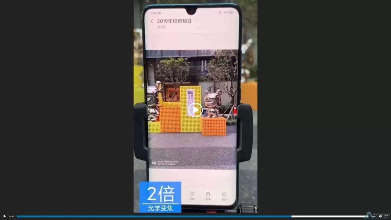 Xiaomi exibe a visão telescópica do CC9 Pro 108MP em novo vídeo 1