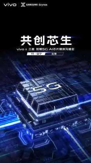 vivo e Samsung para sediar um evento 5G amanhã, vivo X30 esperado para aparecer