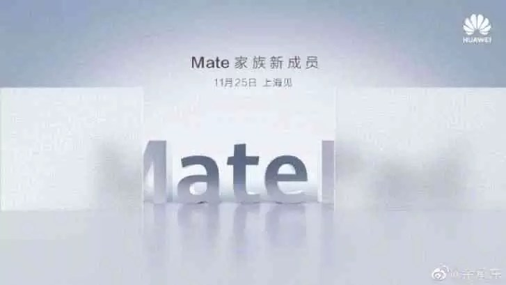Huawei MatePad Pro será apresentado em 25 de novembro