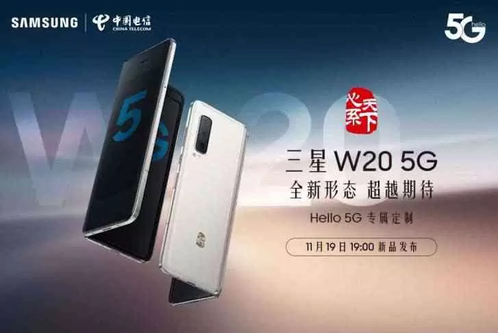 Galaxy W20 5G White Color exposto num novo vídeo 1