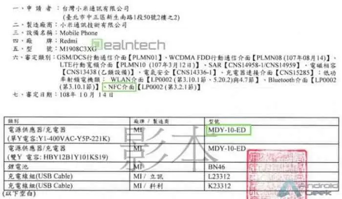 Redmi Note 8T irá suportar carregamento rápido de 18W: confirmado 2