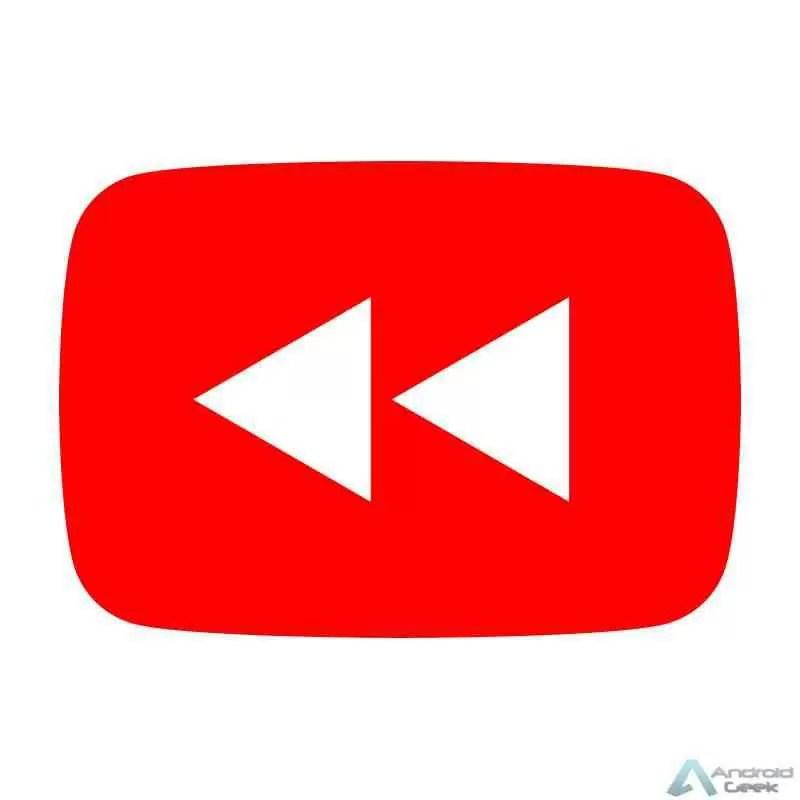 YouTube Rewind relembra os destaques da plataforma em 2019 em Portugal 1