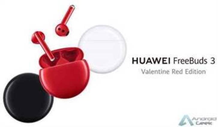 Huawei apresenta Freebuds 3 Red edition