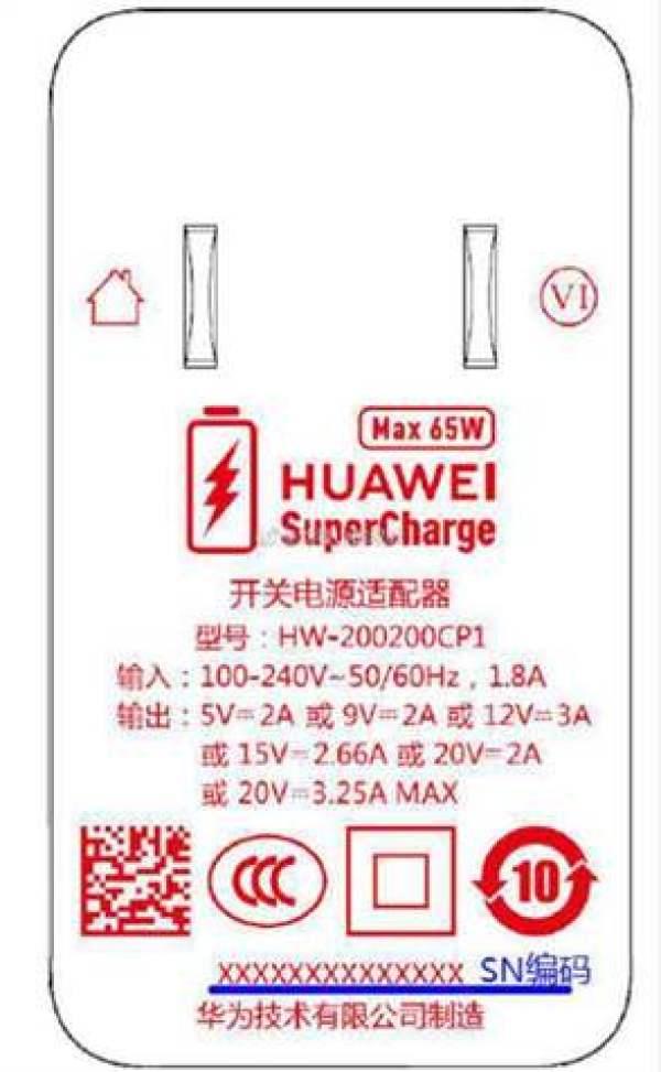 Carregador de 65W do Huawei Mate Xs aparece online 1