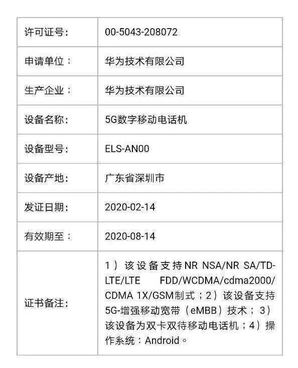 Variantes Huawei P40 e P40 Pro 5G recebem certificação TENAA 1