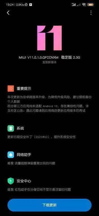 Xiaomi Mi CC9 começa a receber MIUI 11 baseado no Android 10