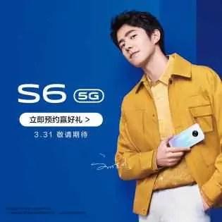 Algumas imagens promocionais mais vivas do S6 5G