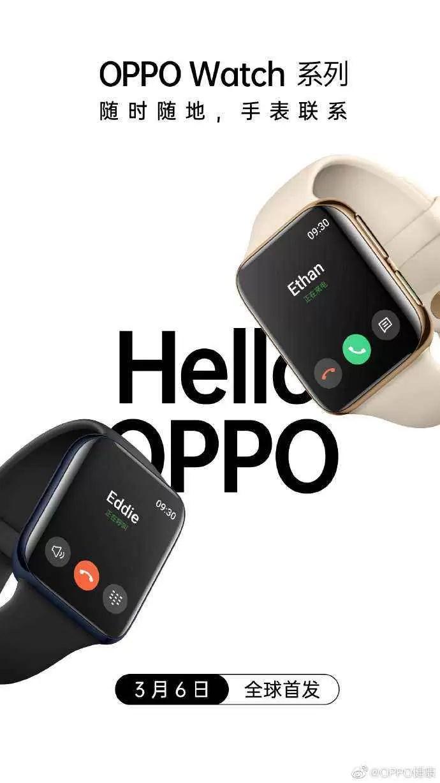 OPPO Watch 6 de março