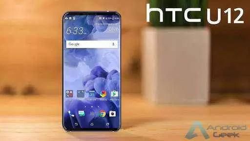 HTC publica resultados de receita para fevereiro, queda de 33% A / A 1
