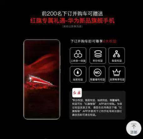 """Huawei P40 será lançado numa edição especial de luxo """"Red Flag"""", semelhante ao Porsche Design 2"""