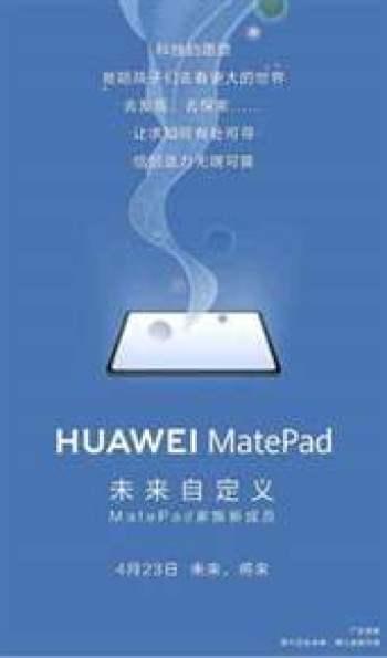 Huawei MatePad 10.4 será lançado em 23 de abril