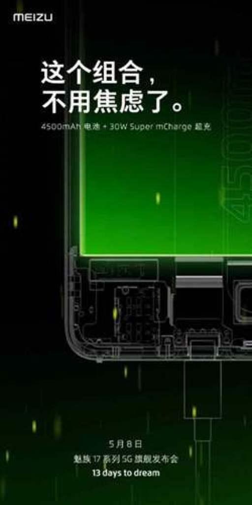 Meizu 17 vai ter uma bateria de 4.500mAh com 30W Super mCharge 1