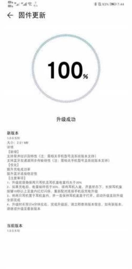 Atualização Bone Voiceprint Recognition para os Huawei FreeBuds 3 1