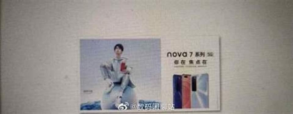 Nova fuga de informação revela algumas especificações de design da série Huawei Nova 7 1