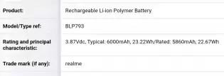 Certificação de bateria