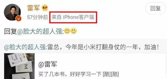 A história repete-se. CEO da Xiaomi, Lei Jun, apanhado com um iPhone 2
