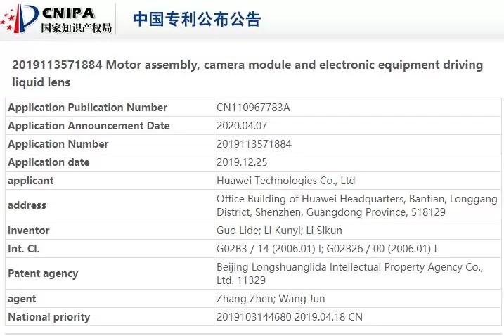 Liquid Lens pode ser a próxima grande novidade nas câmaras da série Huawei P50 3