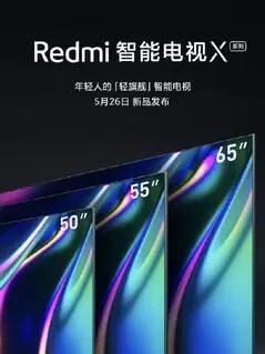ستحتوي سلسلة Redmi Smart TV X على 4 مكبرات صوت 12.5 واط مع نظام مضخم صوت 8 وحدات 1