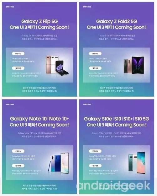 A Samsung está fornecendo One UI 3.0 beta para mais dispositivos, incluindo dispositivos dobráveis