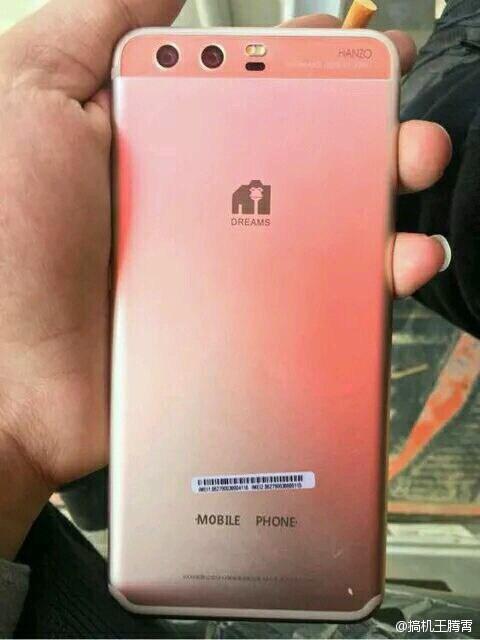 Huawei-P10-Back.jpg
