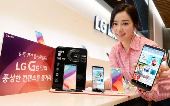 LG G6+ e LG G6 de 32 GB oficialmente lançados 1